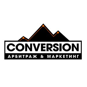 Conversion Team