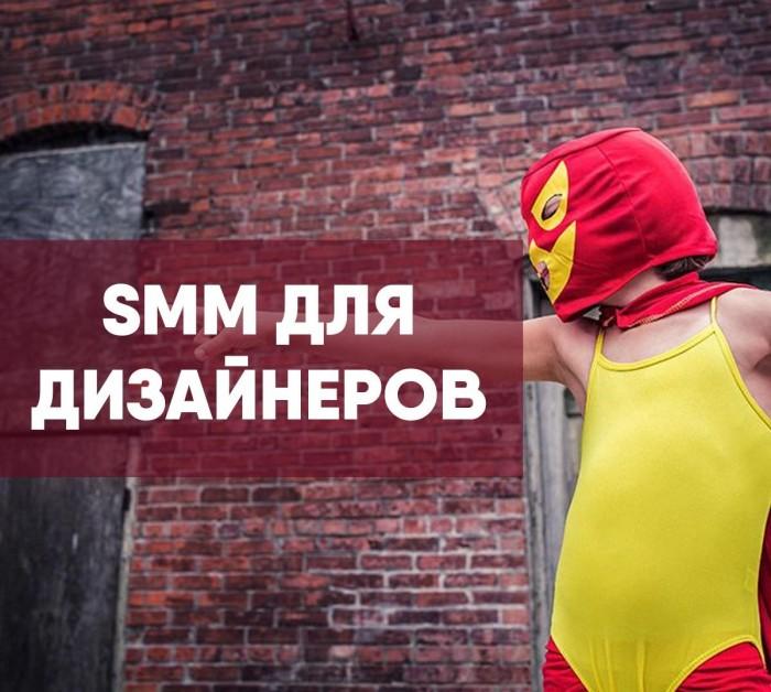 креативы для рекламы в соцсетях