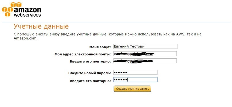 регистрация доменов в зонах ru и su