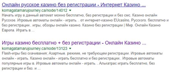 Дорвеи на сайт казино Северодвинская улица топ лучших информационных сайтов