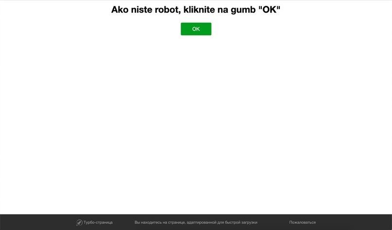 Клоачим Facebook через Яндекс