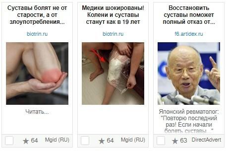 Простатит ломит ноги forum простатита