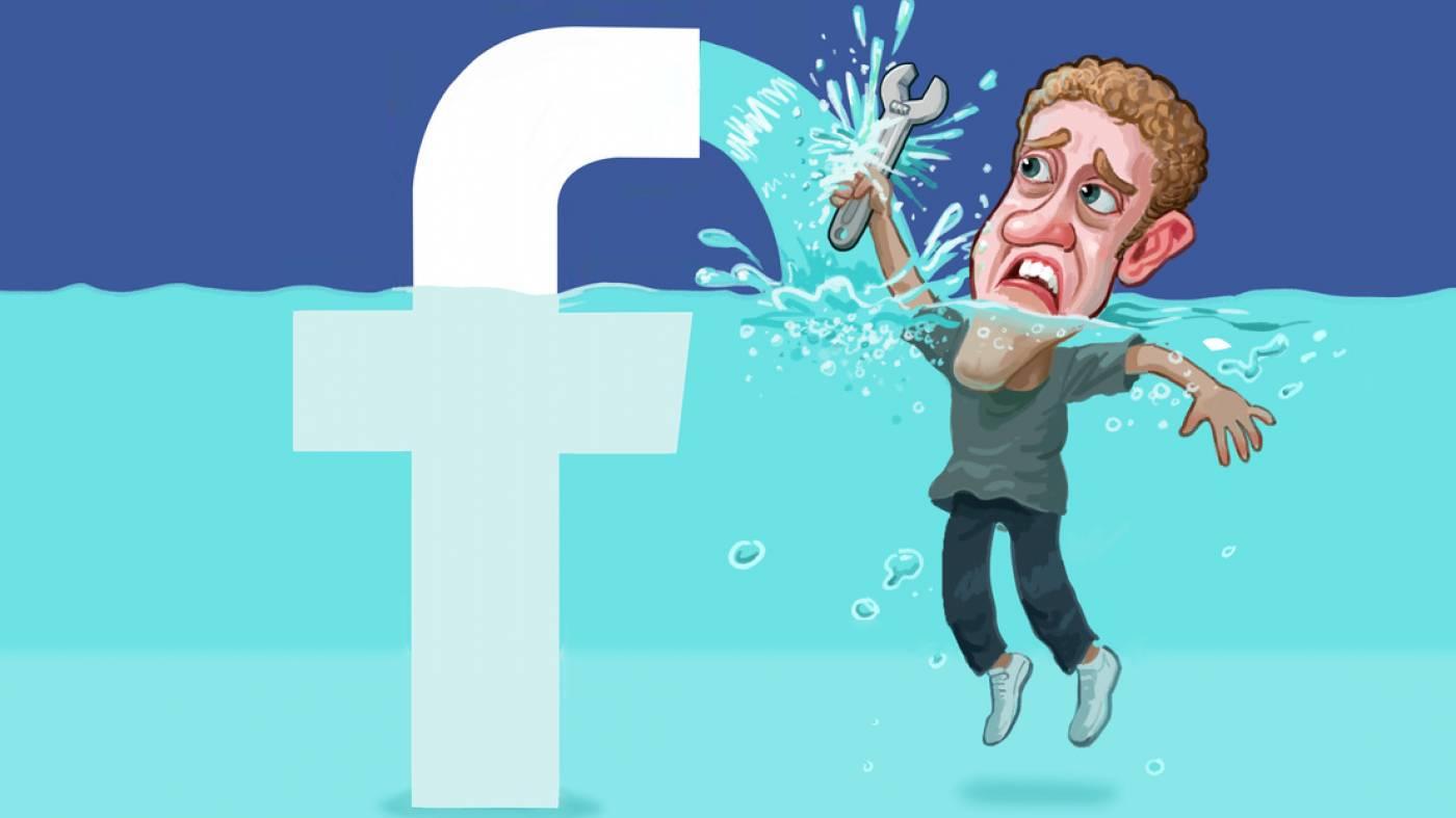 Чего не следует делать в Facebook: 11 главных ошибок