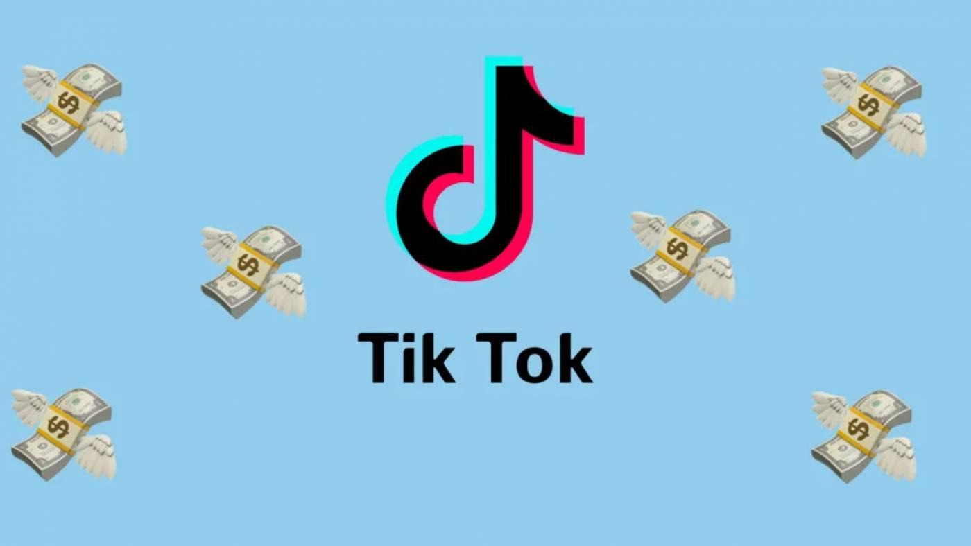 Как настроить пиксель в TikTok