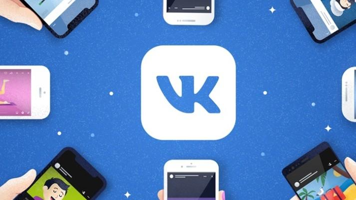 Маркет-платформа ВКонтакте: руководство по применению