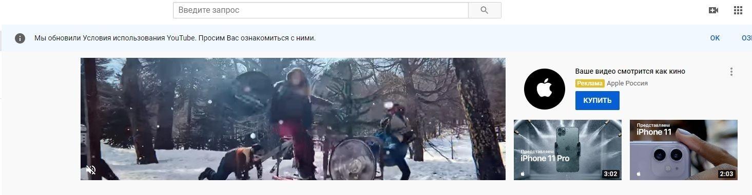 видеореклама на YouTube как настроить