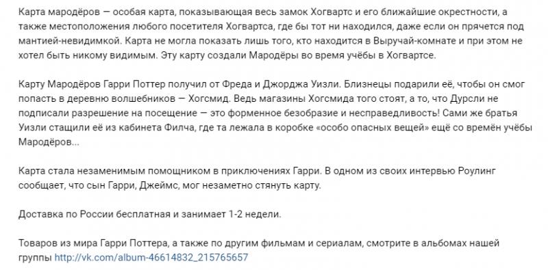 0aaaab7ae56 Как из группы Вконтакте сделать интернет-магазин
