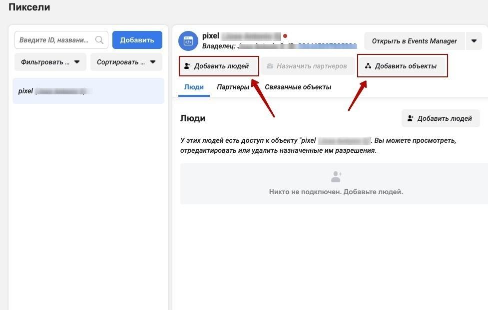 как подтвердить домен в facebook