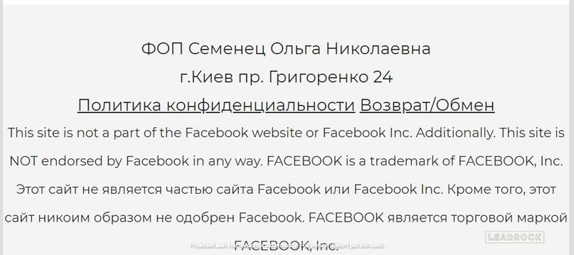 белая товарка в Facebook