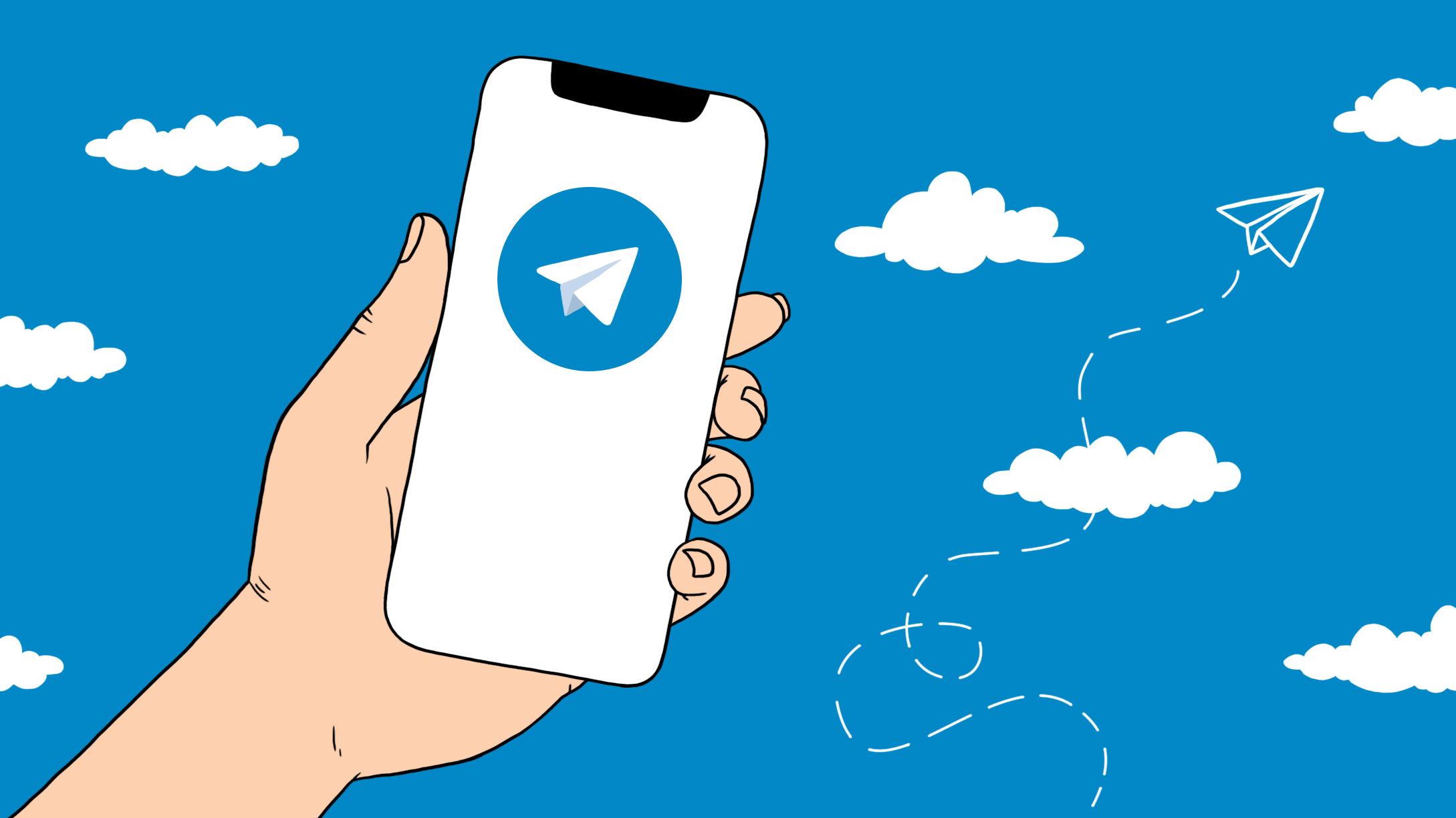 Раскрутка и SMM продвижение Telegram канала: подробное руководство
