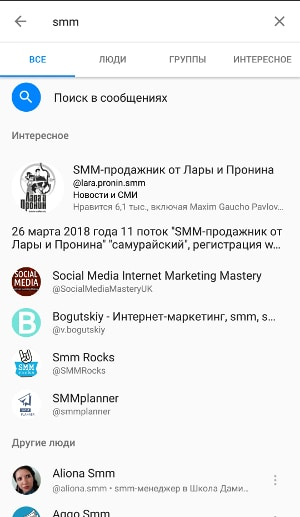 Facebook Messenger для бизнеса