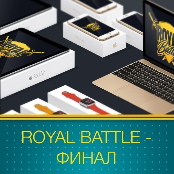 Royal Partners турнир