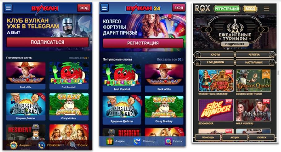 Как разместить казино на гемблинг игровые автоматы i клуб вулкан казино играть