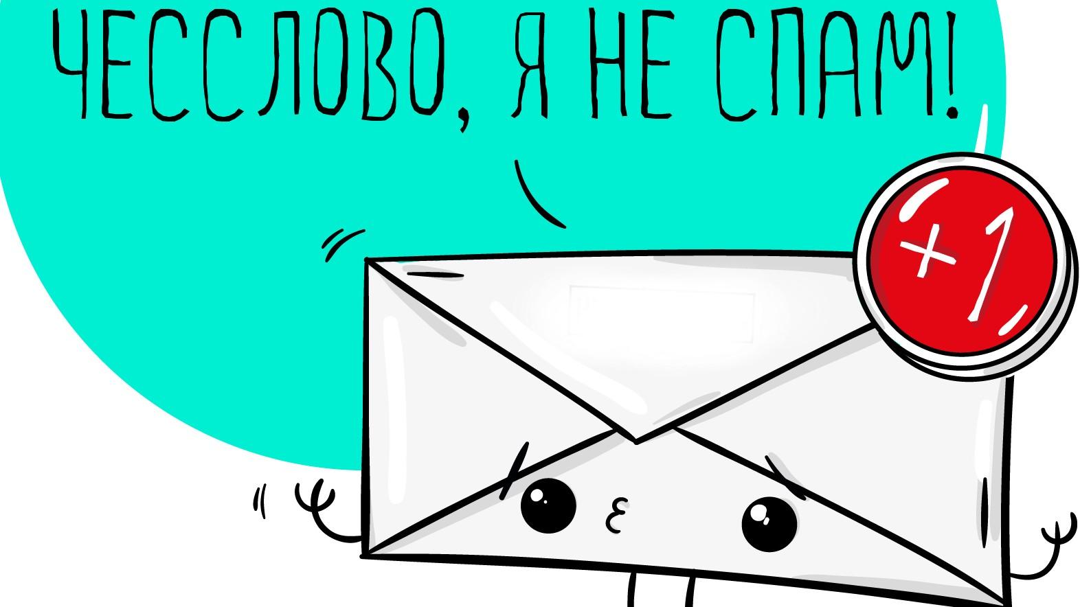 как создать бота telegram