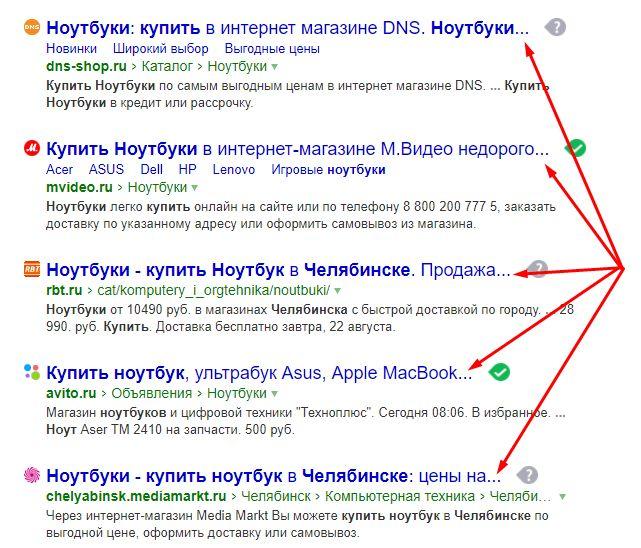 займы онлайн на карту в москве