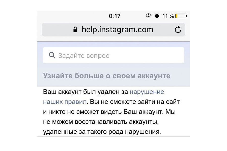 За что банит Instagram