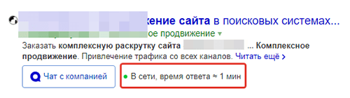 Как подключить Яндекс.Диалоги