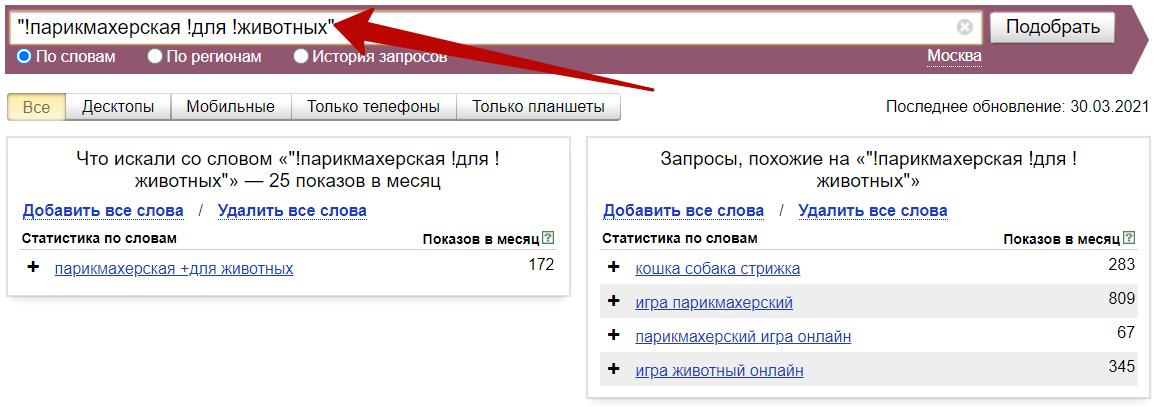 Как вывести сайт в топ яндексе сделать сайт с шаблоном