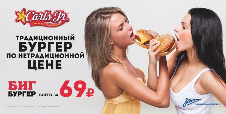 Как использовать эротику в рекламе