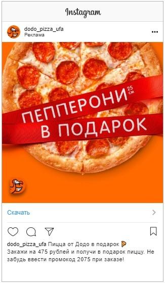 ошибки рекламы в Instagram