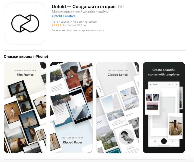 Как красиво оформить профиль в Инстаграм в едином стиле | 659x786