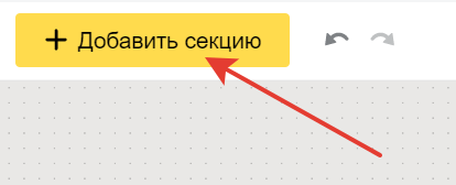 яндекс турбо страницы создать