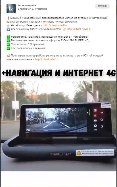 Как запустить рекламу в «Одноклассниках»