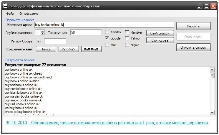 Дорвеи на сайты Рассказово как сделать первый экран сайта на весь экран тильда