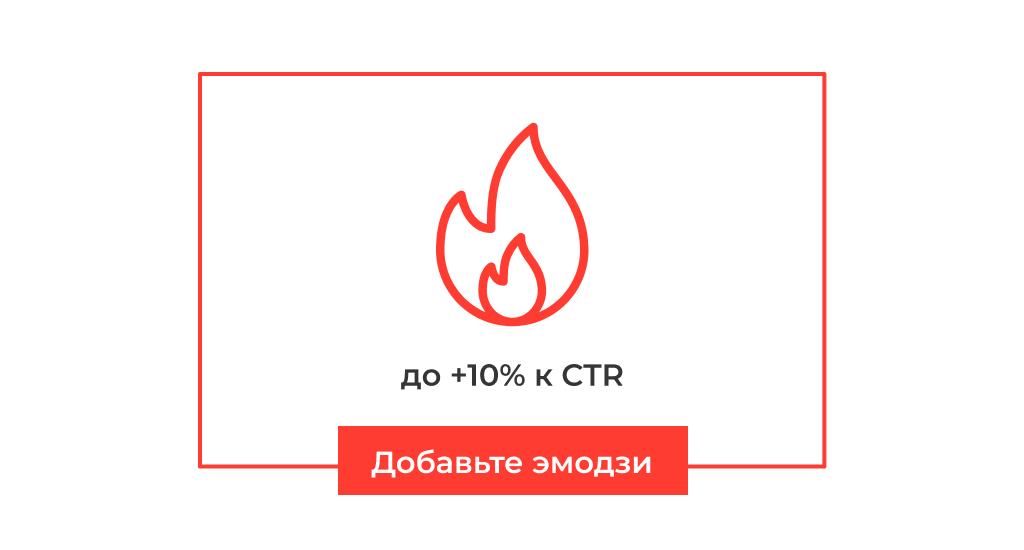 Как повысить CTR пуш-уведомлений