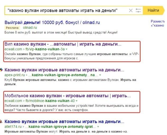 Дорвеи на сайт ставок Свободный дорвеи на сайты Локомотив