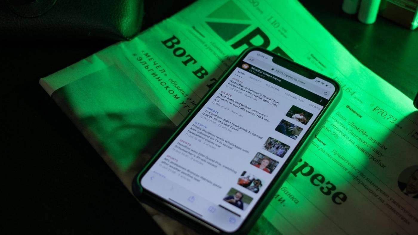 Готовые новостные витрины с лучшей конверсией: обзор сервиса NewsProfit